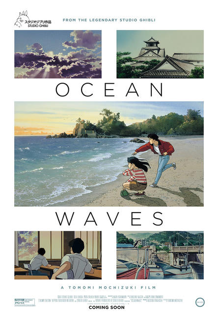 Ocean Waves Photos + Posters