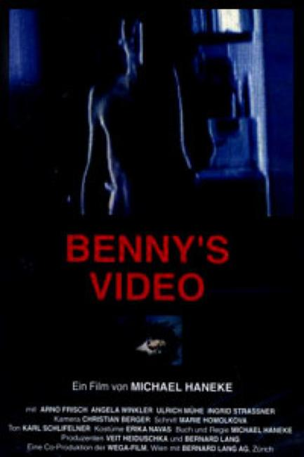 Cache / Benny's Video Photos + Posters