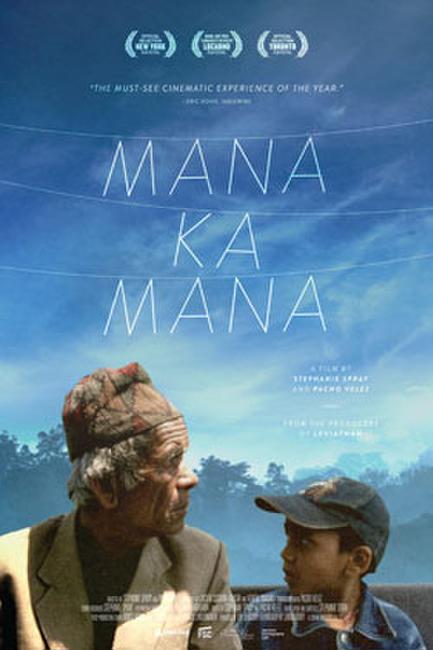 Manakamana Photos + Posters