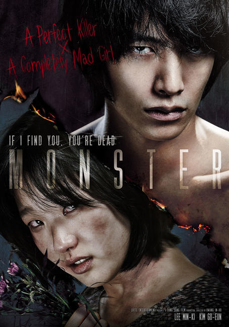 Monster Photos + Posters