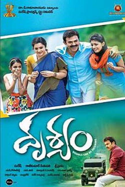 Drushyam Photos + Posters