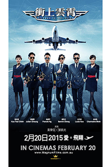 Triumph in the Skies Photos + Posters