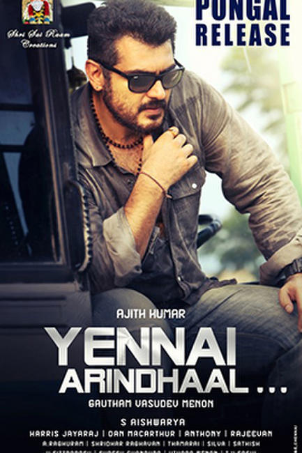 Yennai Arindhaal Photos + Posters