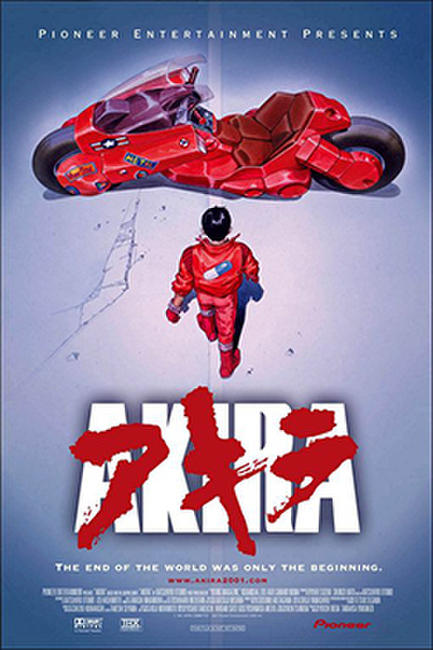 Akira / Steamboy Photos + Posters