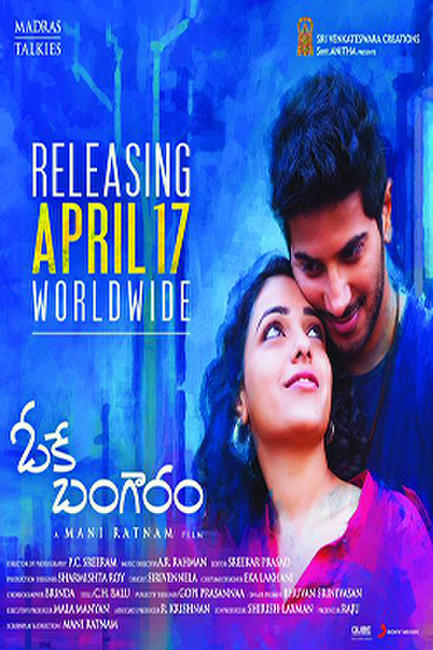 OK Bangaram Photos + Posters