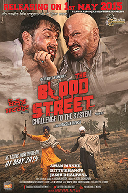Blood Street  Photos + Posters