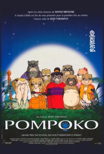 Pom Poko / My Neighbors the Yamadas Photos + Posters