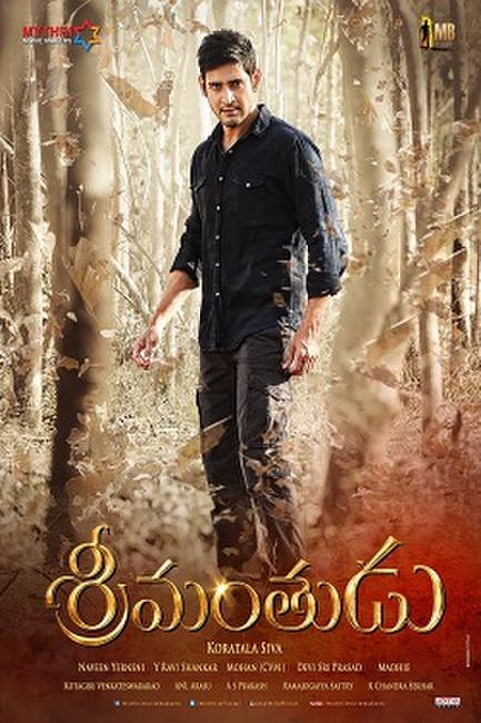 Srimanthudu Photos + Posters