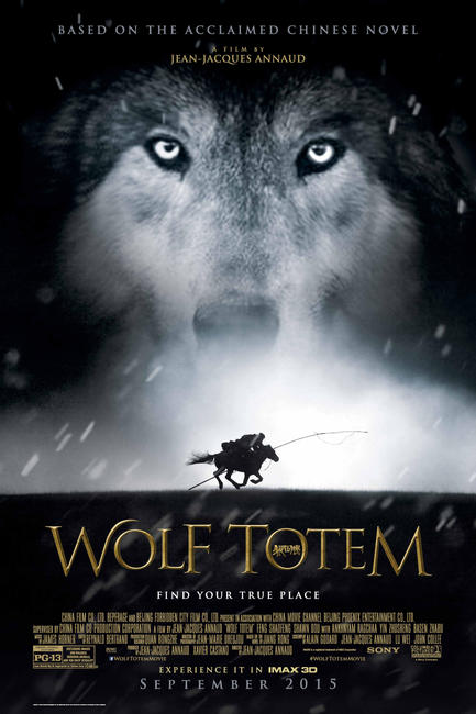 Wolf Totem Photos + Posters