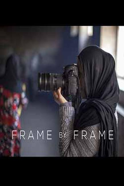 Frame by Frame (2015) Photos + Posters