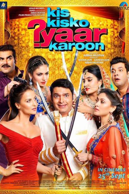 Kis Kisko Pyaar Karoon  Photos + Posters