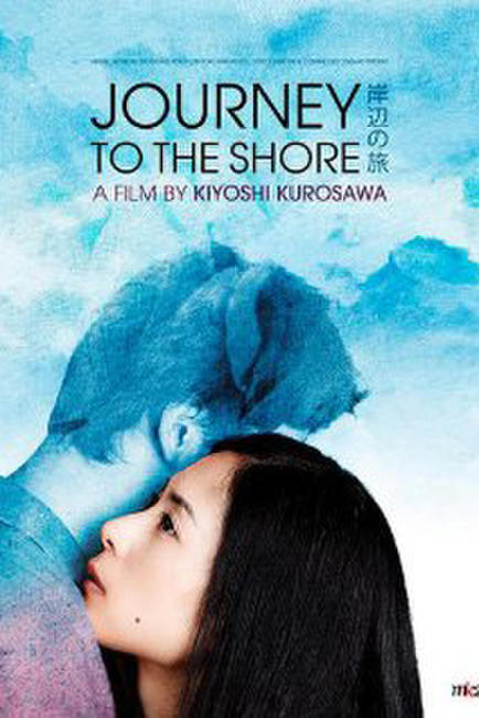 Journey to the Shore Photos + Posters