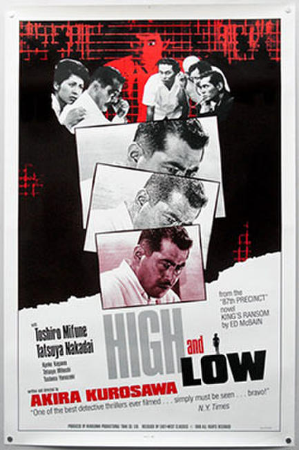 HIGH AND LOW/THE BAD SLEEP WELL Photos + Posters