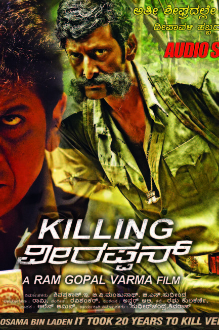 Killing Veerappan Photos + Posters