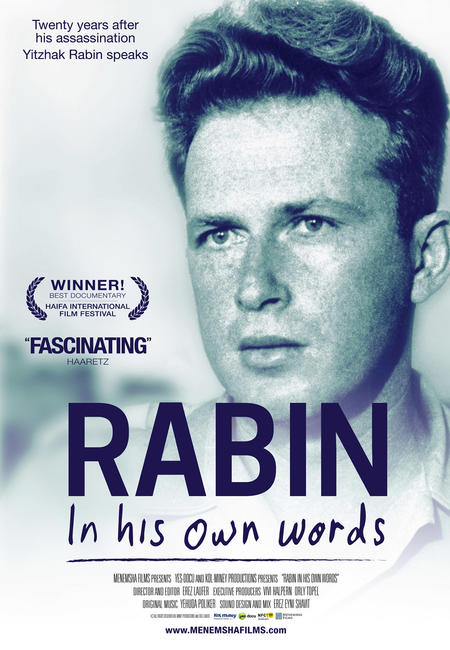 Rabin in His Own Words Photos + Posters