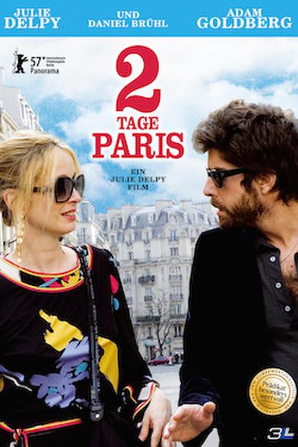 2 DAYS IN PARIS/SKYLAB Photos + Posters