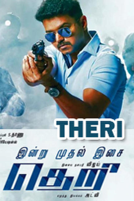 Theri Photos + Posters