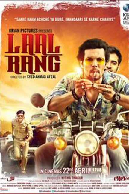 Laal Rang Photos + Posters