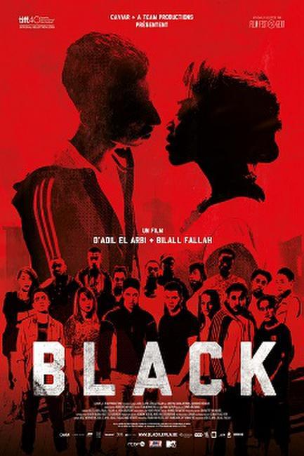 Black (2015) Photos + Posters