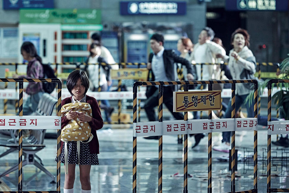 Train to Busan Photos + Posters