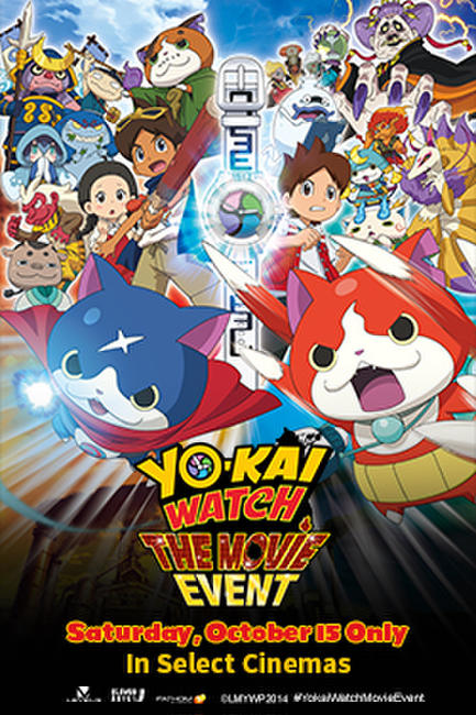 Yo-Kai Watch: The Movie Event Photos + Posters