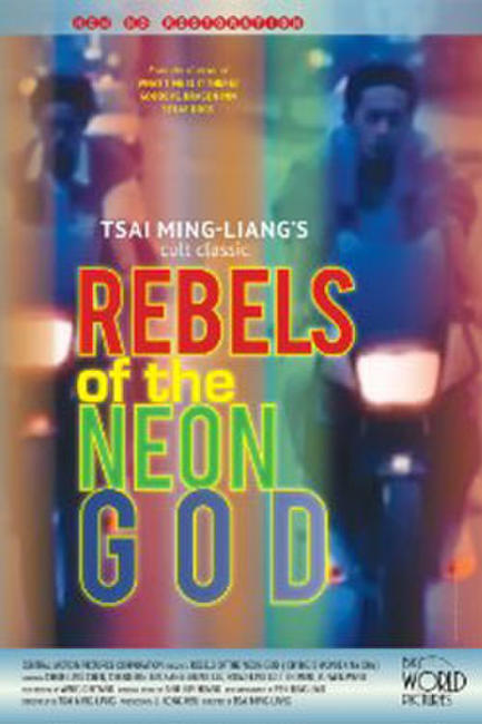 Rebels of the Neon God Photos + Posters