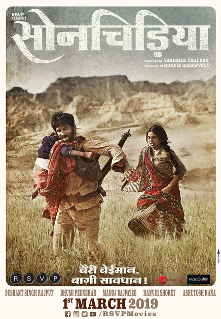 SONCHIRIYA (2019) con BHUMI PEDNEKAR + Jukebox + Esperando Sub Sonchiraiya_officialposter