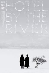 Hotelbytheriver2019