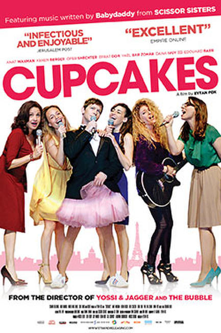 Cupcakes Photos + Posters