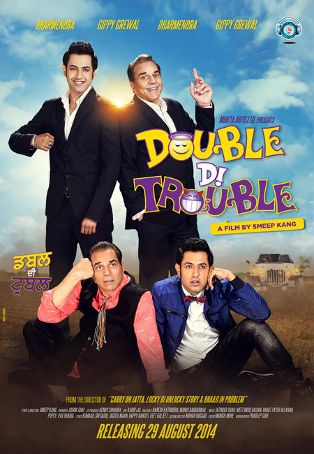 Double Di Trouble Photos + Posters