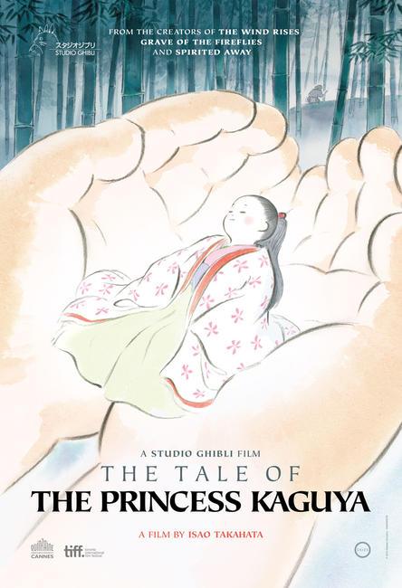 The Tale of the Princess Kaguya Photos + Posters