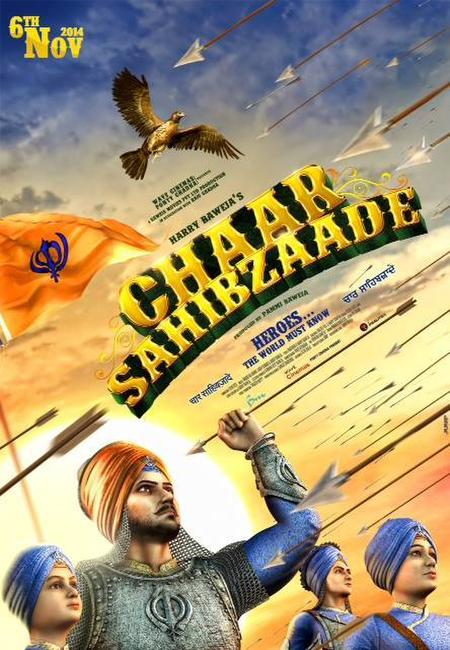 Chaar Sahibzaade Photos + Posters
