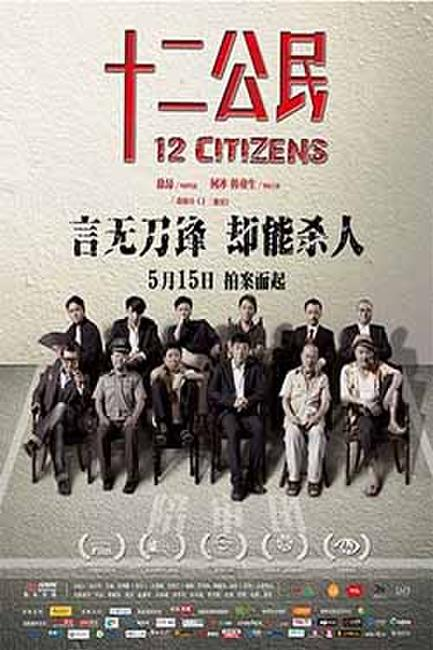 12 Citizens Photos + Posters