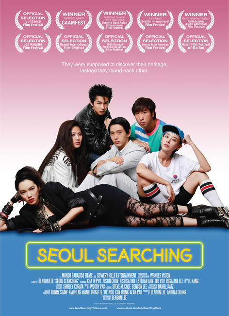 Seoul Searching Photos + Posters