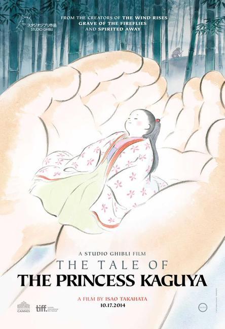 The Tale of the Princess Kaguya / Princess Mononoke Photos + Posters