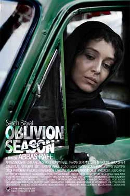 HFF 15: Oblivion Season Photos + Posters