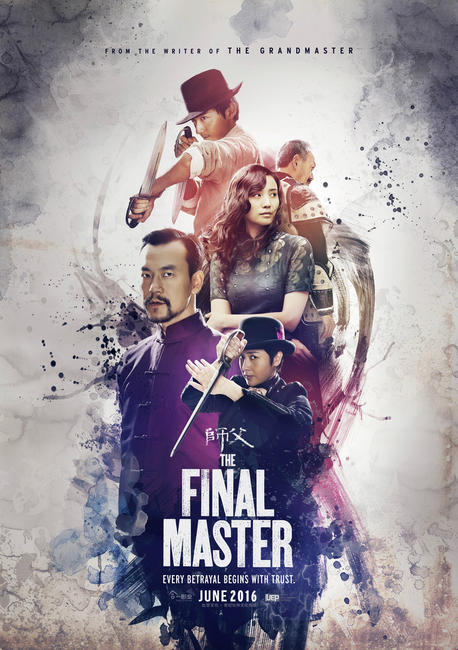 The Final Master Photos + Posters
