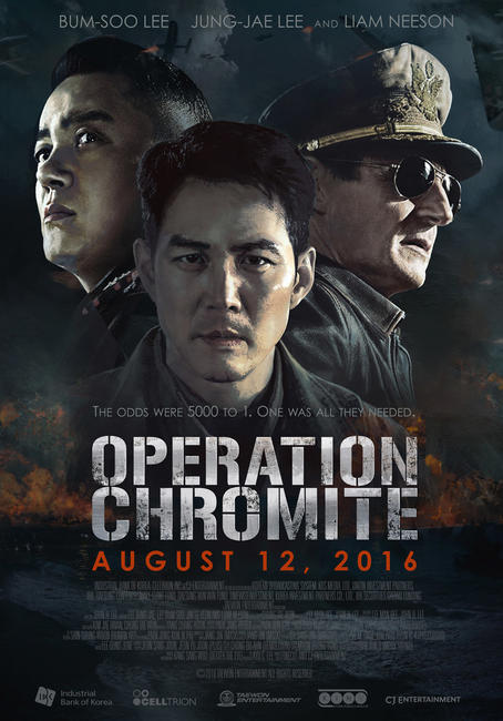 Operation Chromite Photos + Posters