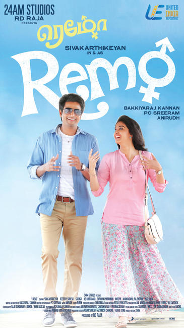 Remo Photos + Posters