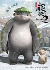 Monster Hunt 2 (Zhuo yao ji 2) showtimes and tickets