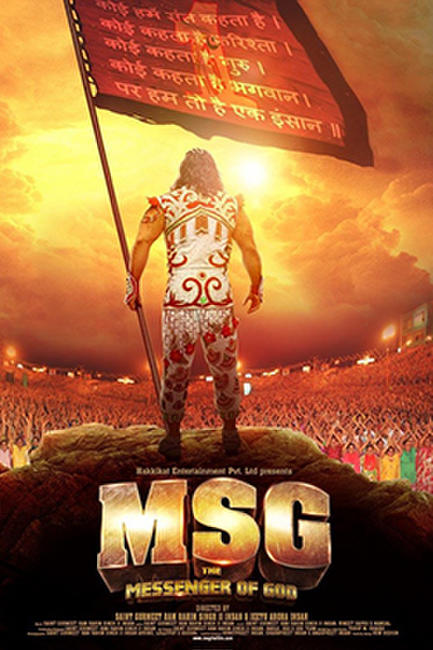 MSG: The Messenger of God Photos + Posters