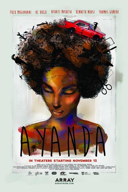Ayanda Photos + Posters