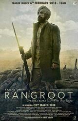 Sajjan Singh Rangroot showtimes and tickets