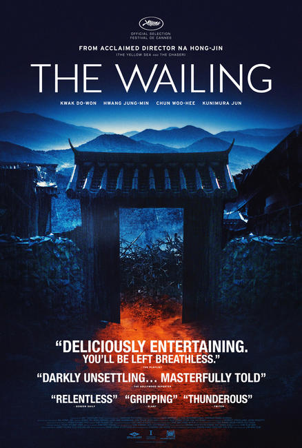The Wailing Photos + Posters
