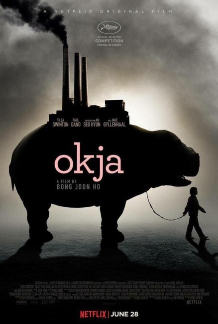Okja Photos + Posters