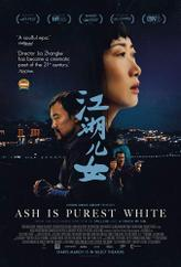 Ash Is Purest White showtimes and tickets