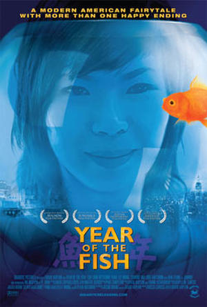 "Poster art for ""Year of the Fish."""