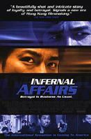 Infernal Affairs (2004)