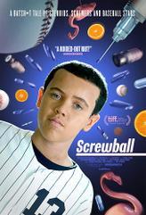 Screwball2019