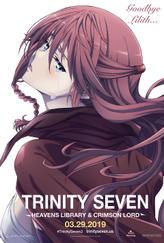 Trinitysevenheavenslibrarycrimsonlord2019